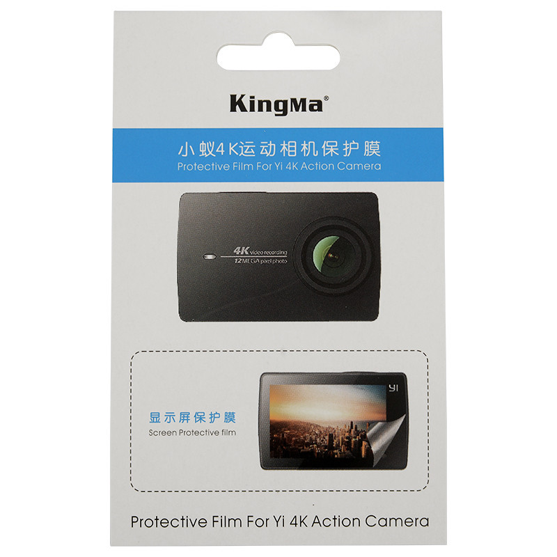 Kingma-Screen-Protective-Film-For-Xiaomi-yi-2-4K-Protect-Camera-Screen-LCD-Display-For-Xiaomi