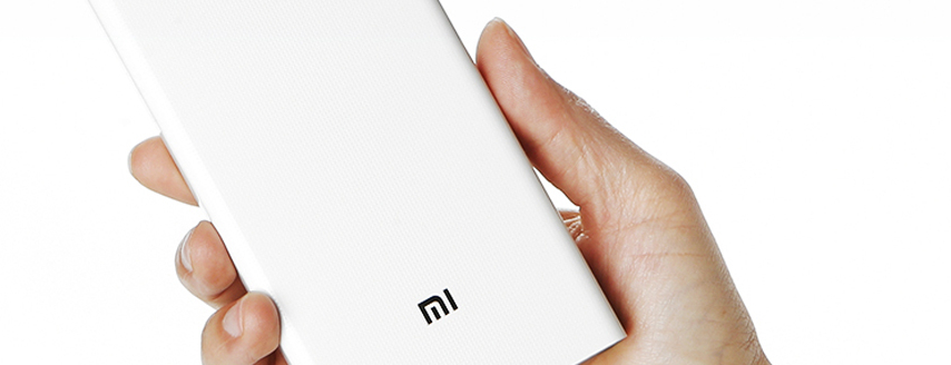 xiaomi_powerbank_0010